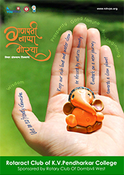 ebulletin01_rckvpc_ganpati_bappa_morya_woo_advertising
