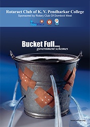 ebulletin02_rckvpc_bucket_full_government_schemes_woo_advertising