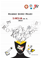 ebulletin04_rckvpc_zonal_3b_shiksha_dil_se_woo_advertising
